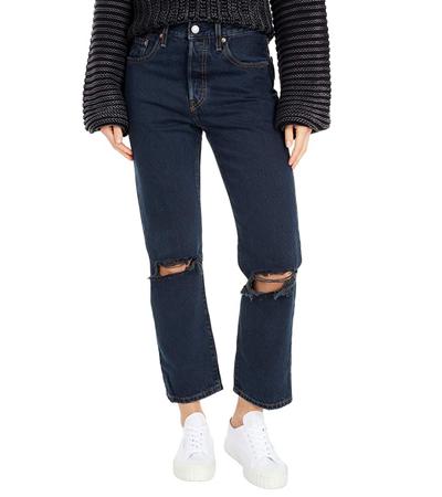 Dark wash cotton jeans that aren't stretchy