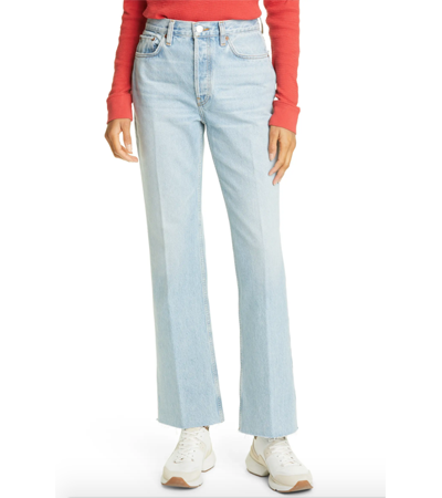 Vintage cotton nonstretch flare jeans that don't stretch